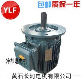 4KW冷却塔电机 现货供应 冷却塔风机