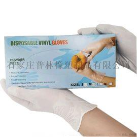 清洁卫生一次性手套pvc丁腈手套加厚家用