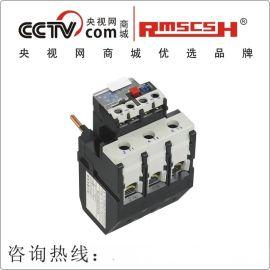 JR28-93 熱過載繼電器