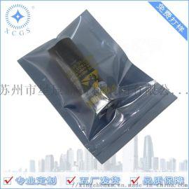 定制屏蔽袋 自封口防静电电子元件静电袋抗静电膜
