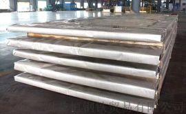 S31603不鏽鋼板 316不鏽鋼板廠家
