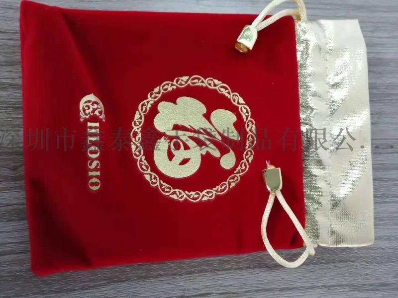 穿绳拉绳收缩饰品首饰袋