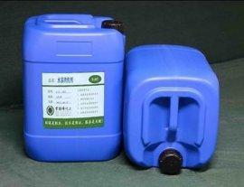 铝切削件清洗剂-常绿峰化工
