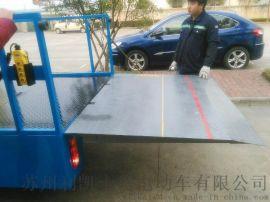 浙江宁波电动液压尾板垃圾车,10个桶的电动车