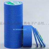 JT309高温美纹纸胶带 喷漆遮蔽保护专用高粘美纹