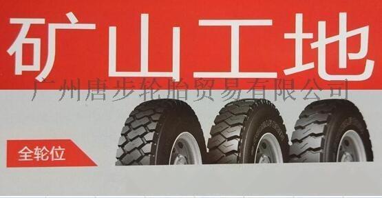 双钱中短途全钢轮胎