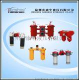 油滤器润滑油油滤器-康华油滤器