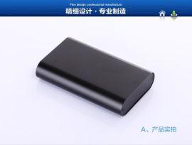 69.8-23.6一体式铝型材壳体、耳机耳放铝合金外壳 铝盒PCB铝外壳