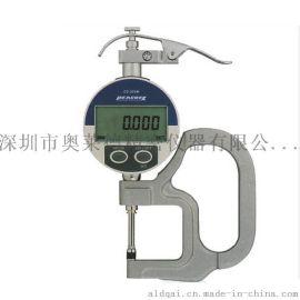 日本peacock孔雀厚度测试仪 厚度计 厚度表G2-257M