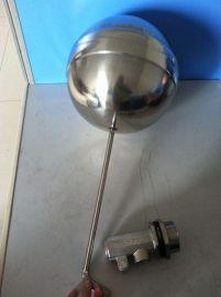 304不锈钢浮球阀