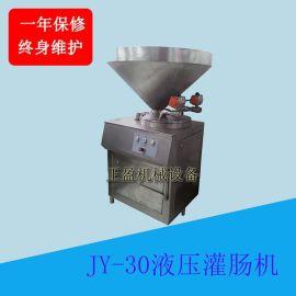 广州大型香肠灌装机肉馅灌肠机腊肠红肠  机