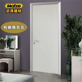 迈泽建材铝合金生态门铝蜂窝隔音室内门卧室门房间门