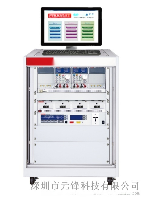 快充测试系统/手机快充/Charger/Adapter/LED Driver/USB PD自动测试系统/PRODIGIT/ATE6010