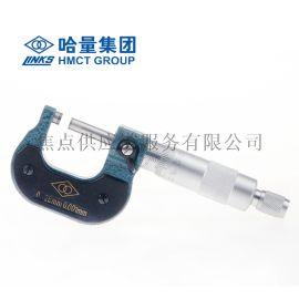 哈量 (LINKS)微米千分尺 0.001mm 25mm50mm75mm100mm