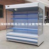 雪尼爾2米分體風幕櫃 百果園水果保鮮櫃 分體安裝 壓縮機安裝於外牆