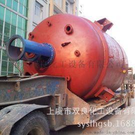 加工1000l不锈钢常压立式反应釜 定制碳钢导热油夹套高压反应釜