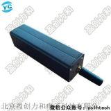 供应盈创力和无线温湿度采集器APEM-6801