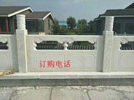 汉白玉栏杆 板拱桥 户外河道围栏**护栏