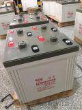VOLTA(沃塔)2V1500AH鉛酸蓄電池
