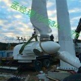六安晟成400w风力发电机开发新能源设备