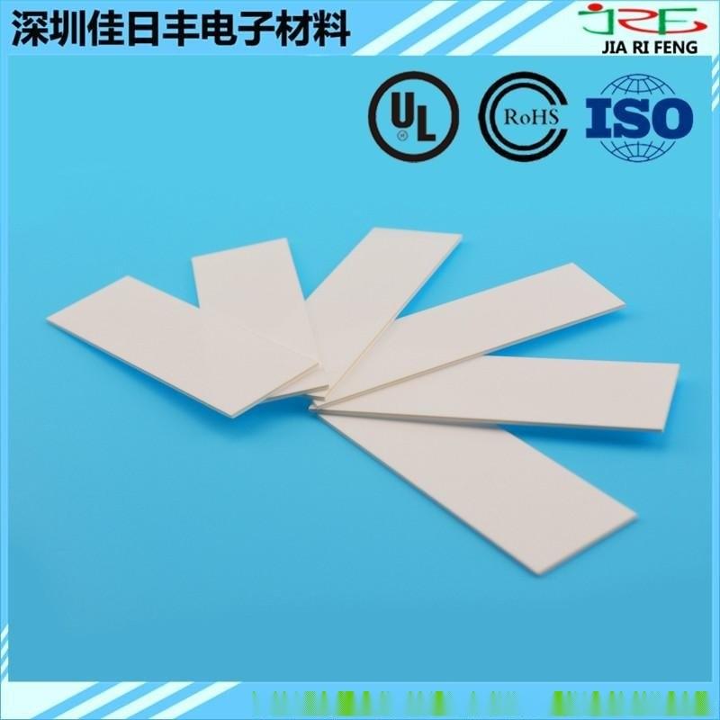 供应96氧化铝陶瓷基片、基板、有孔有槽陶瓷片、金属化陶瓷垫片