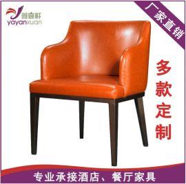 外贸餐椅厂价促销金属脚真皮休闲舒适咖啡西餐厅出口定制扶手椅