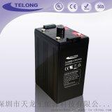 供应免维护蓄电池 2V600AH 电信基站 UPS蓄电池