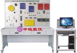 SZJ-L2型 楼宇给排水监控系统实验实训装置