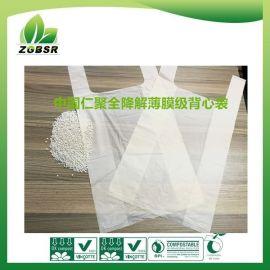 PBAT+PLA降解材料垃圾袋