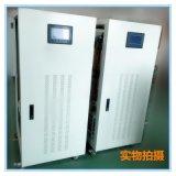 生產流水線  穩壓器交流180KVA華爲/富士康車間必配穩壓電源