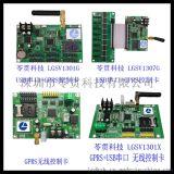 led控制卡生产商 led控制卡扫描方式 led控制卡软件怎么用