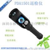 熱賣高鐵智慧巡檢儀拍照錄像保安巡邏強光LED掃碼對講手電筒