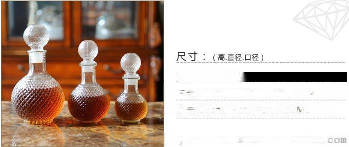 圆球玻璃瓶,密封储存**瓶,存**器**玻璃瓶
