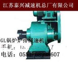 山西GL-10P锅炉炉排调速箱生产厂家