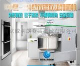 南京双速双动和面机/生产和面机/和面机价格