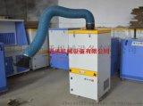 供应移动式旱烟净化器 工业焊接除尘器 环保设备