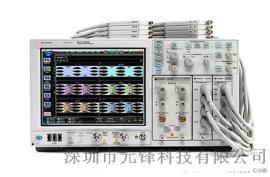是德科技/数字通信分析仪/DCA示波器/86100D/86100C/86100A