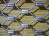 生产定做304/316材质索网穿插式钢丝绳网卡扣式鸟语林天网鸟笼舍网