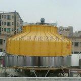 凯讯200T冷却塔 圆形玻璃钢冷却塔