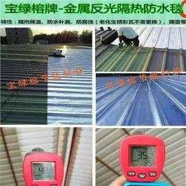 中山铁皮厂房隔热|铁皮厂房隔热材料|铁皮厂房隔热降温