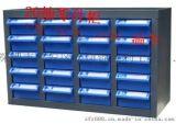 20抽防油塑胶盒零件柜
