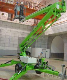 启运厂家批发 自行式曲臂升降机18/20米高空作业平台修路灯液压自行升降平台