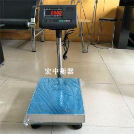 重庆200kg工业称重立杆电子称 现货