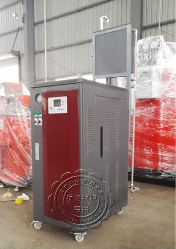 免安裝電熱水鍋爐 36KW全自動電熱水鍋爐