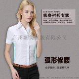 白云区职业衬衫定做,江夏职业衬衣定制,做工精,细出货快