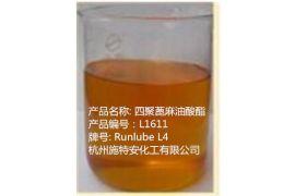 供应润泽L1611四聚蓖麻油酸酯 Hostagliss L4
