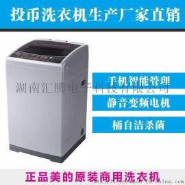 Midea/美的MB65-GF03W 商用6.5公斤原裝洗衣機微信網支付洗衣機上門安裝