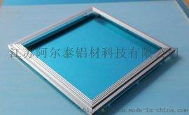 江苏大型边框外壳铝型材生产厂家 定制固而美铝外壳