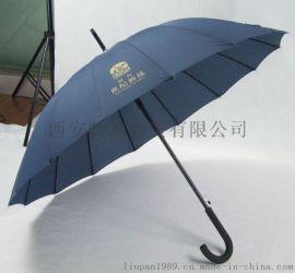 西安广告雨伞定制遮阳伞定制