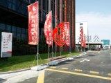 上海注水旗帜制作 旗杆出租安装